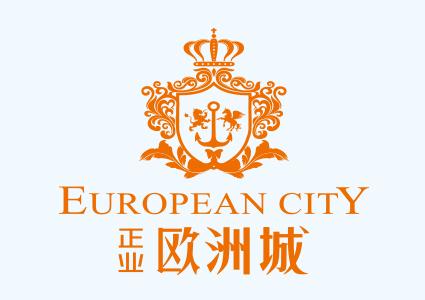 正业-欧洲城