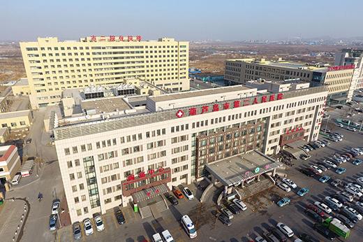 热烈庆祝市第二人民医院新院区盛大开业