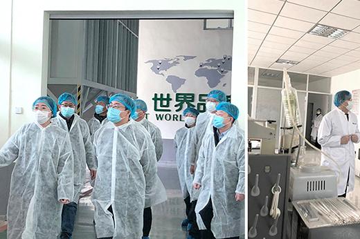葫芦岛、兴城两市领导莅临正业花生产业调研指导
