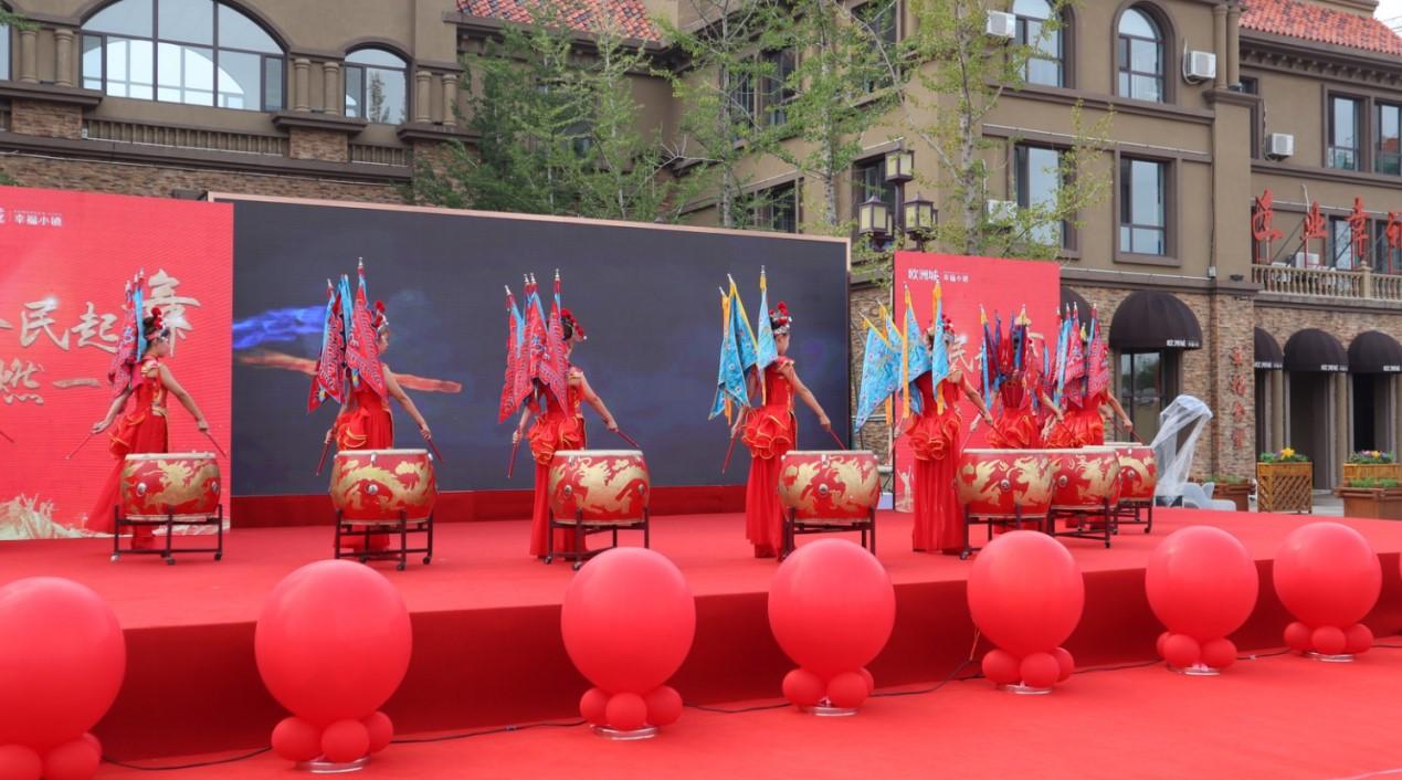 幸福筑城 全民共舞时代新姿——欧洲城·幸福小镇杯葫芦岛首届广场舞大赛开幕式圆满成功