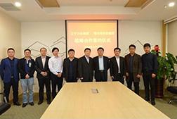 辽宁亚博体育官网集团与瑞尔特控股集团签署战略合作协议