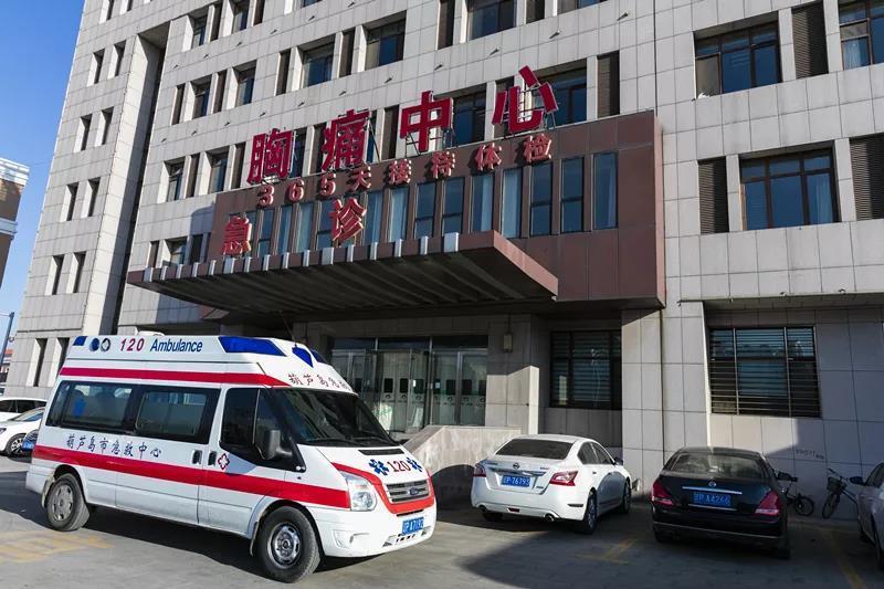 市第二人民医院通过国家级胸痛中心(标准版)认证